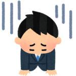 彡(●)(●)「くそ!辛い事があった!類語辞書読んだろ!」