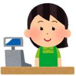 俺「ちっ せーな」 レジJK店員「ビクッ 手震えながらバーコード急ぐ」 俺「しろよぉ!!」