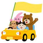 【画像】10月22日火曜日(祝日)の天皇即位パレードで使用するオープンカーが公開される 予算8000万円を計上しトヨタのセンチュリーを改造