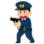 【閲覧注意】海外の警官の発砲動画… YouTubeログイン年齢制限あり