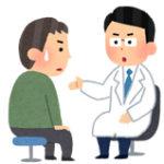 【悲報】最前線の医師「中年男性は気をつけたほうがよい」