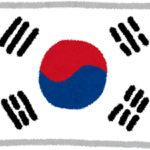 10年前まとめサイト「韓国崩壊!」 5年前まとめ「韓国崩壊!」 去年まとめ「韓国崩壊!」