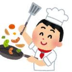 【個人経営】飲食店 120皿目 1~86【オーナーシェフ】