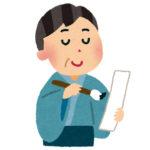 【悲報】ちんちん亭さん、一句読んでしまう
