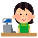 ワイ「paypay(パイパイ)で」 女店員「お弁当はち~んしますか?」 ワイ「…」