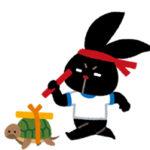 【速報】大競争❗ 虫さんトコトコレース開催中🐜💨