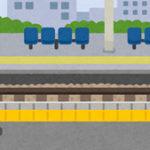 俺「お、電車きたきた」 電車「キィィィーーwwww」
