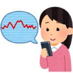 【アベノミクス】海外投資家が日本株を売った分、日銀がほぼ同額を投資し株価を支えていました