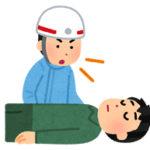 ワイ「あっ!人が倒れてる!意識なし!勃起あり!」