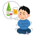 一般人「酒は少量ならむしろ健康にいい!!」 林修「これ見ても同じこと言える?」