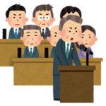 【朗報】安倍ちゃん、ついに国会招致か🤓 自民党が応じる方向で調整… 桜を見る会疑惑