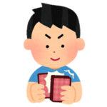 遊戯王作者のインスタにて「独裁政権」「ホント日本て住みづらくなっちゃった…」「Let's VOTE!」… 参院選自民党ボロ負け来るかwwwww