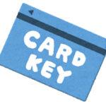 京都アニさんの玄関、カードで出入りするシステム自体無かった模様