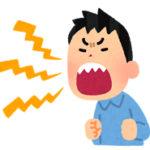 立憲・小西ひろゆき議員「通常は街頭演説のヤジは選対スタッフが対応。警察排除などあり得ない」… 安倍首相へのヤジで警察官が排除した件について