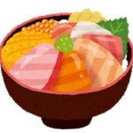 【長崎】周辺の相場の半額…人気のワンコイン海鮮丼、密漁した高級魚使用か 山口組系組長らを略式起訴