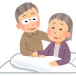 【アベノミクス】「ごめん、もう無理」と姉にメール。姫路で無職の男性(63)と母親(94)が心中か