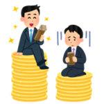 【悲報】日本の平均賃金、韓国より低くなる