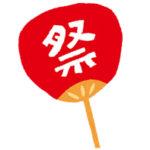 北海道でエチエチ祭りが行われていた… これはAV顔負け