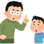 5歳の息子を叱った結果wwwwwwwwwwwwwwwwwwww