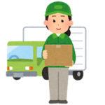 ヤマト運輸株式会社(33歳・中途・6~9年目)の給与明細