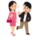 日本人女性に暴行をした容疑でソウル警察が被疑者を確保したと発表