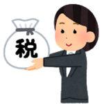 世界50カ国が消費税を減税してしまう。あれ…日本さんは?