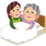 【台風騒動の最中に】日本政府、社会保障費1300億円圧縮へ★3