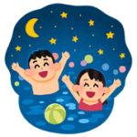 【台風19号】武蔵小杉で半裸で水遊びする陽キャが撮影される