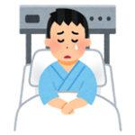 青葉真司「人の道に外れる事をしてしまった」「治療してくれた病院スタッフに感謝」