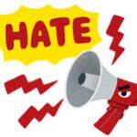 内田樹「左翼は論理的でしつこくない。実害がない。そこが暴力的なネトウヨと違う」
