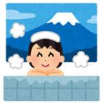 橋本環奈ちゃん、浴場でえちえち姿の泡まみれに。広瀬すずに勝利する