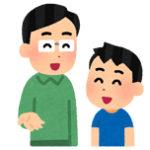 彡(^)(^)「バイデンがさァ!不正選挙でさァ!」 父「そんなことはどうでもいい!!」